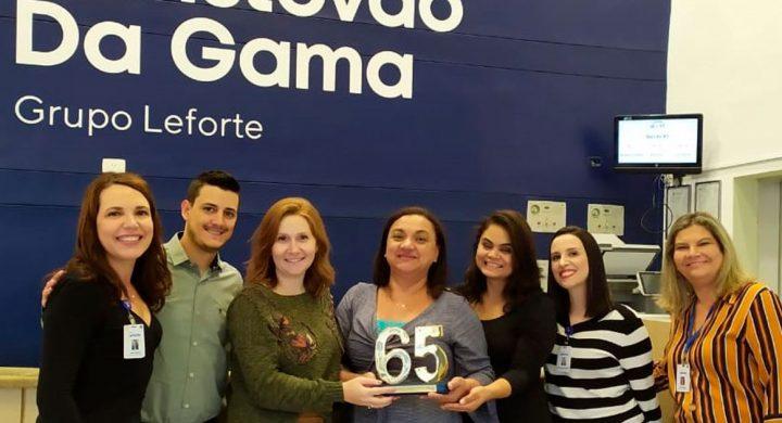 Hospital e Maternidade Christóvão da Gama (HMCG) recebe homenagem pelos seus 65 anos de atuação em Santo André